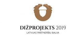 Aicinām atbalstīt vietējos projektus konkursā