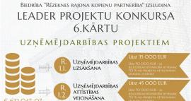 Izsludināts LEADER projektu konkurss uzņēmējdarbības uzsākšanai un attīstībai