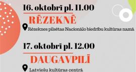 Latgales iedzīvotājus aicina piedalīties diskusijās par saliedētu sabiedrību